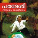 Paradeshi: Cinimayum Rashtreeyavum