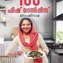 100 Fish Recipes