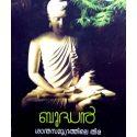 Budhan Shanthasamudrathile Thira