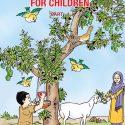 Class-I Islamic Lessons for Children