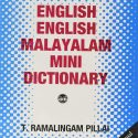 ENGLISH ENGLISH MALAYALAM MINI DICTIONARY