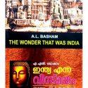 A.L Basham India Enna Vismayam