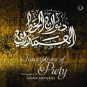 Inscriptions of Piety