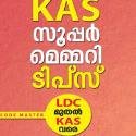 KAS SUPER MEMORY TIPS