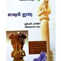 Mouryan India Bharathajana Charithram 4
