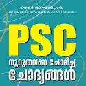 PSC Nooruthavana Chodhicha Chodyangal