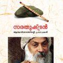 Sarathushtran – Aathmadarshanathinte Pravachakan