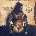 SUHELDEV: THE KING WHO SAVED INDIA