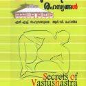 VASTHUSHASTRA RAHASYANGAL
