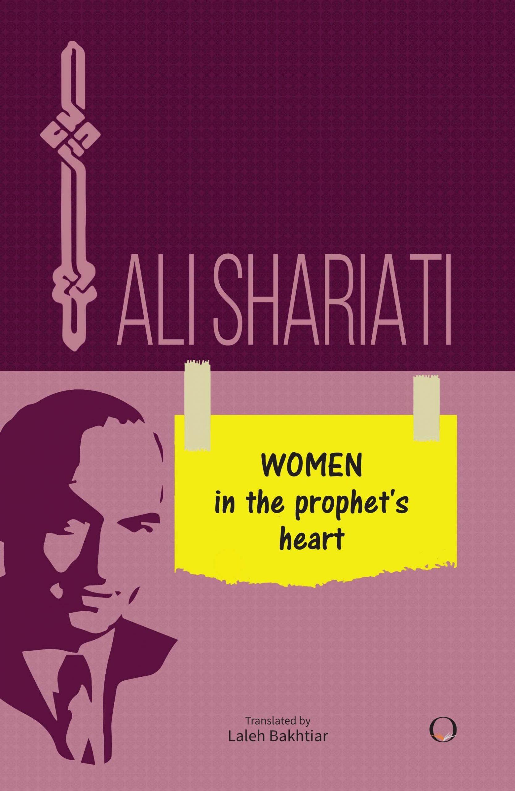 Women In The Prophet's Heart