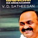 DIALOGUE V D SATHEESANTE SAMBHASHANANGAL
