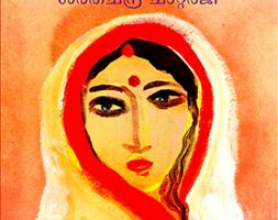 Chandranathan