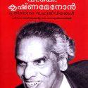 VK Krishnamenon Prathibhayude Bahujeevithangal